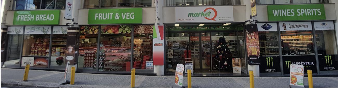 malta marketleri ve uygun alışveriş yapılabilecek yerler. Malta yaşam masrafları için bilgiler.